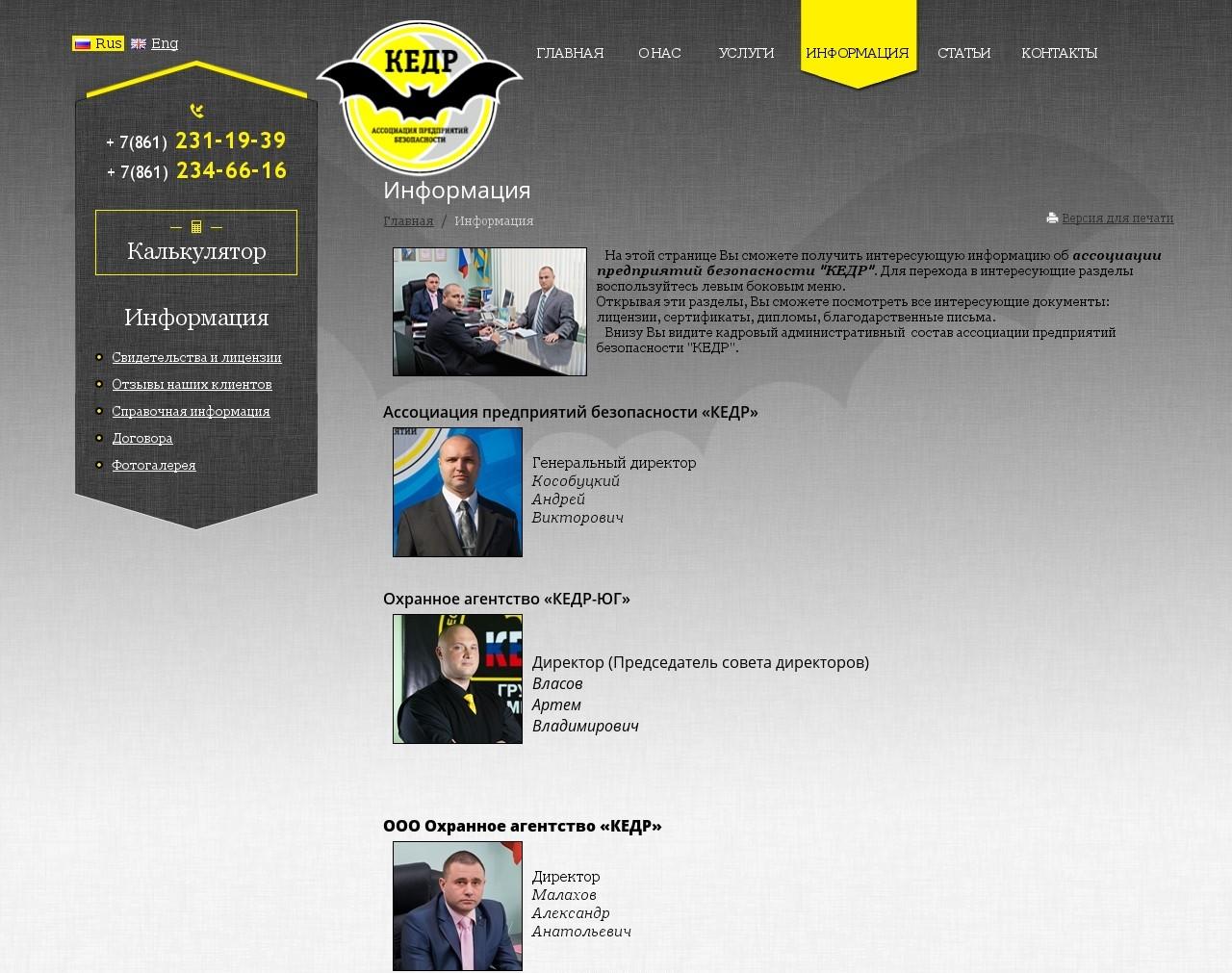 apbkedr-info-1280x936-full