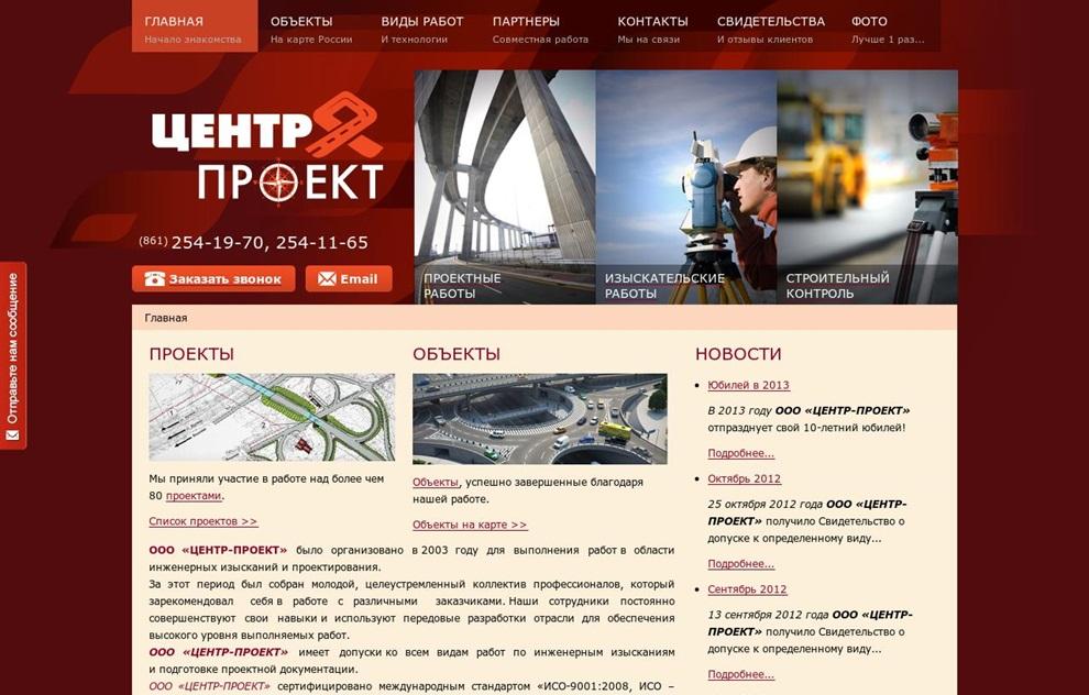 center_proekt_990x632_end