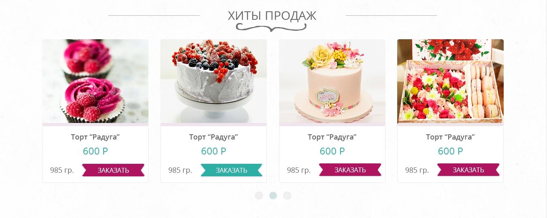 site-design-vasiliski-main-1-2