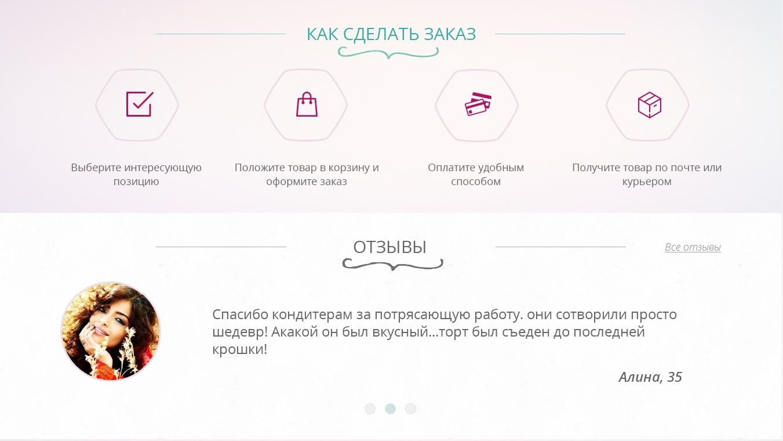site-design-vasiliski-main-2
