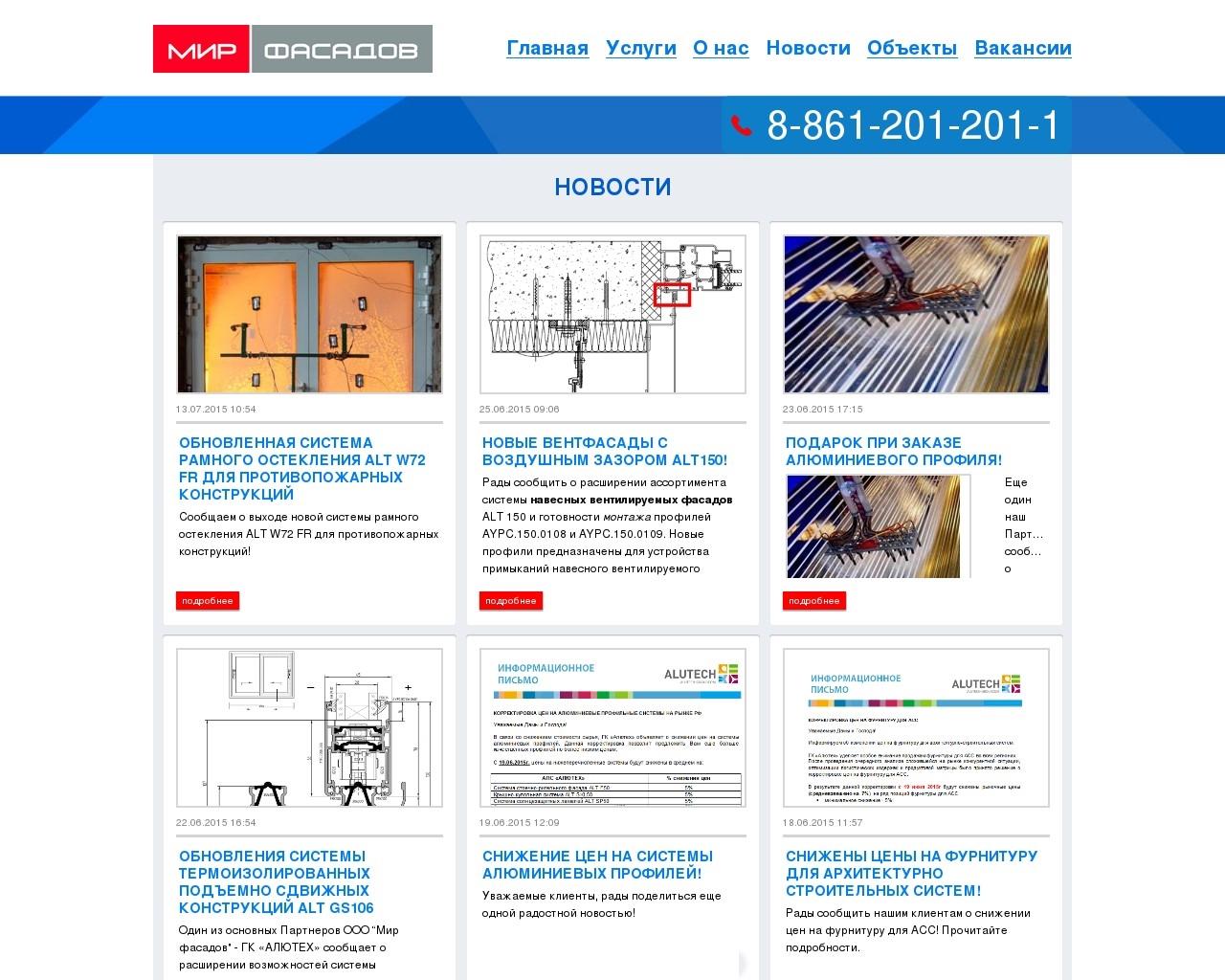 mir-fasadov-news