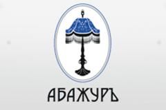 """Гостиница """"Абажур"""" г. Томск (Оценка 9,3 на Booking.com - Guest Rewiew Awards)"""